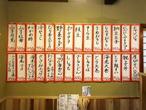 三川(みつかわ)_e0292546_07110007.jpg