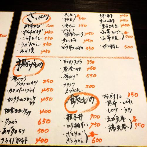 三川(みつかわ)_e0292546_07111590.jpg