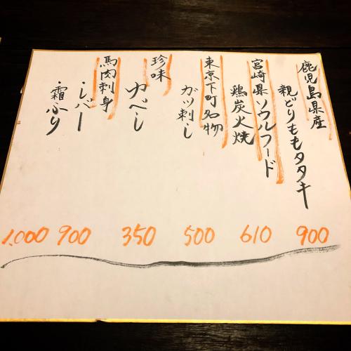 三川(みつかわ)_e0292546_07111726.jpg
