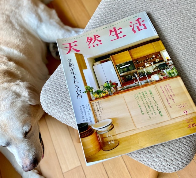 favorite magazine   笑顔が生まれる台所_a0165160_21454590.jpg
