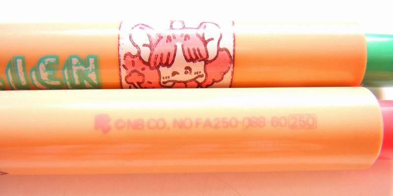 80年代の キャラクターシャープペンシル と 鉛筆_e0002769_15105163.jpg