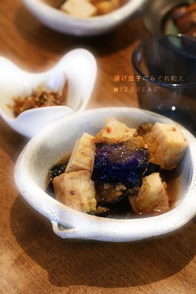鶏肉と栗の煮物と豚の生姜焼き_e0137277_16192929.jpg