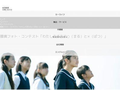 「フォトコンめぐり」登録無料!_e0364586_18343171.jpg