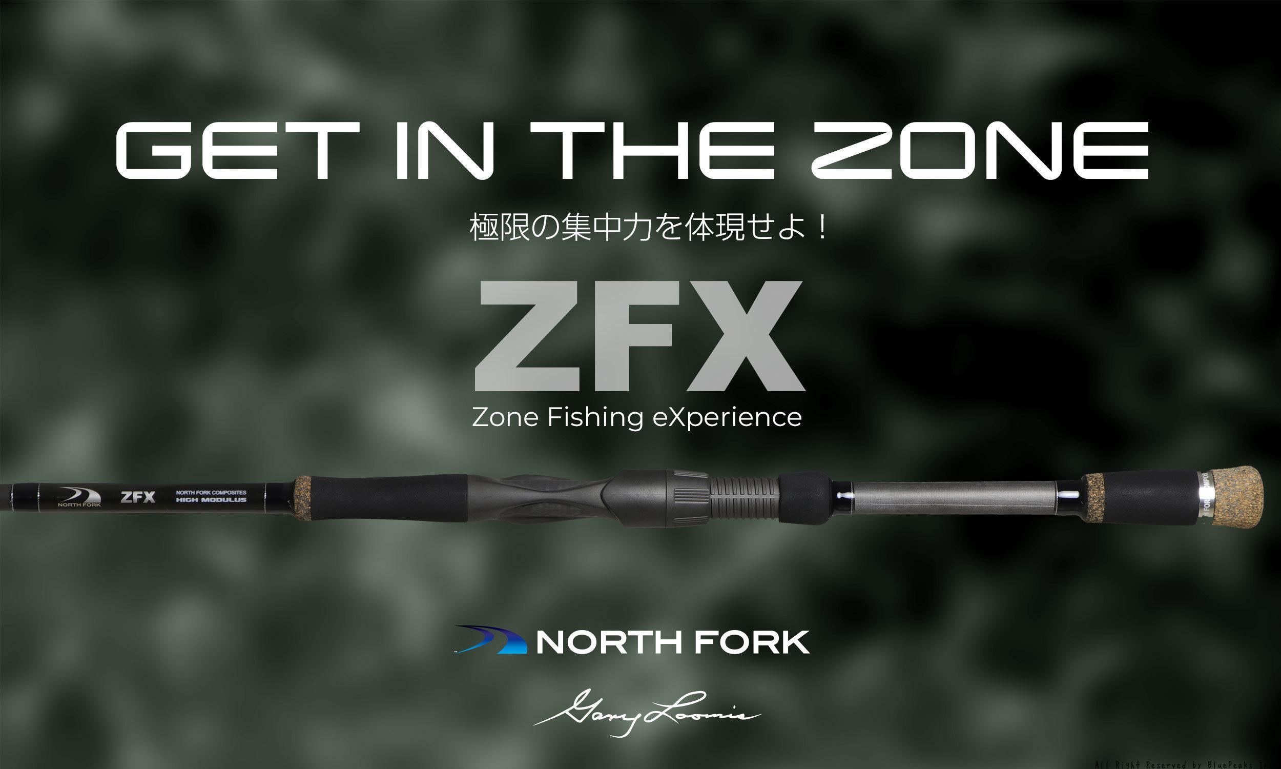 新製品のご案内:ZS71MH POWER SPIN(その1)_a0183304_18102047.jpg