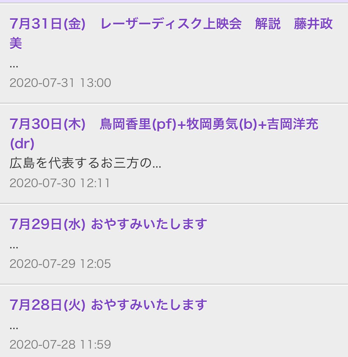 Jazzlive Cominジャズライブカミン 広島 8月のスケジュール_b0115606_10375977.jpeg