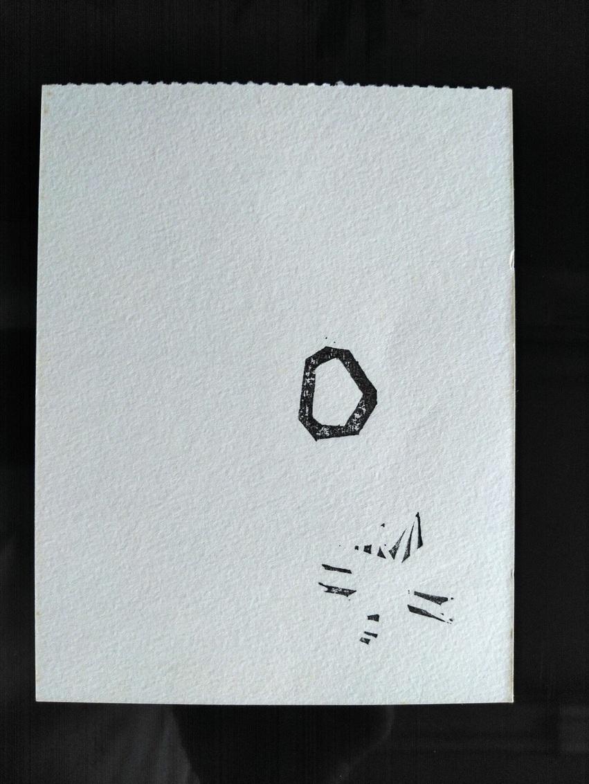 センチメンタルな 青春の記憶(完結編) 木版画_a0212807_20075768.jpg