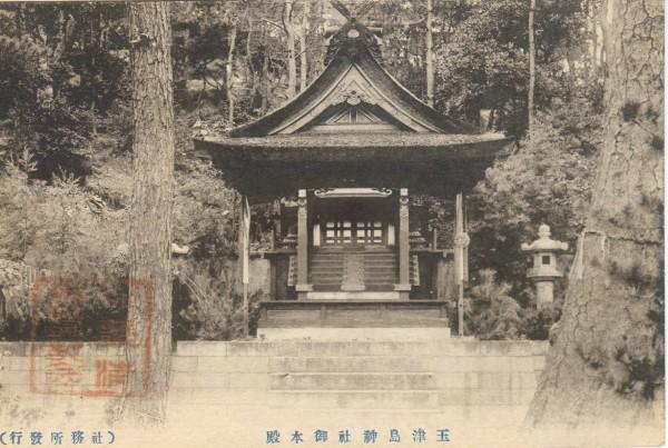 玉津島神社本殿_c0367107_17164004.jpg