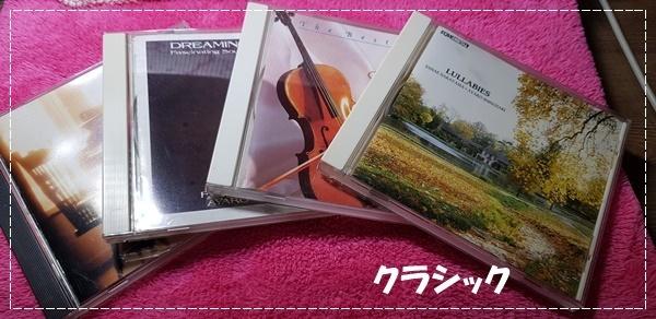 🎵 CD & USB 🎵_a0115924_20173972.jpg