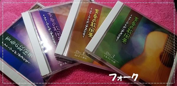 🎵 CD & USB 🎵_a0115924_20180717.jpg