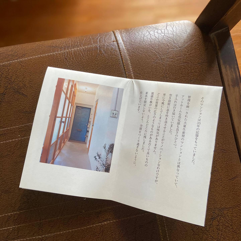 久米の部屋_c0191542_10354452.jpg