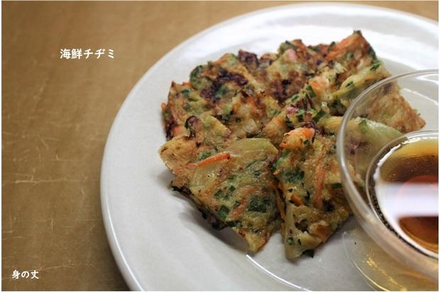 食品ロスを減らす 海鮮チヂミ_e0343145_22312058.jpg