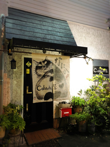 Cobachi屋 (コバチ屋)_e0292546_02135550.jpg