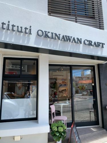牧志市場と琉球料理ぬちがふう_b0228252_19023918.jpg