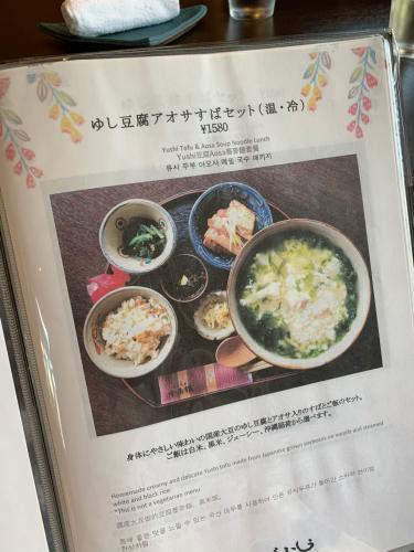 牧志市場と琉球料理ぬちがふう_b0228252_19191308.jpg