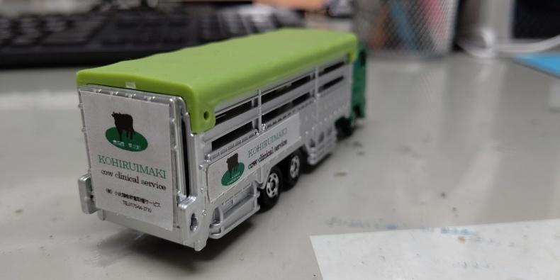 運搬車を購入しました2_c0126281_17390161.jpg