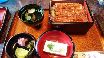 鰻を食べに行きました!_d0035895_13195340.jpg