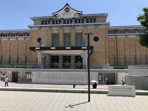 京都市京セラ美術館「杉本博司 瑠璃の浄土」展_f0189227_01093310.jpeg