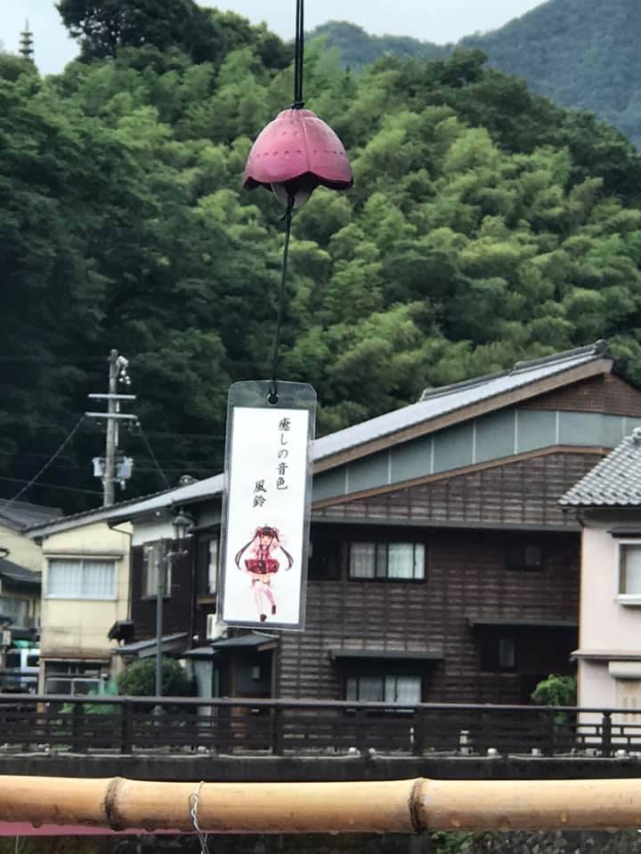 【サンテレビニュース】湯村温泉街で風鈴の音色響く 暑い季節に軽やかな音で涼しさを_f0112434_11590012.jpg