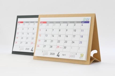 カレンダー革命!「脱プラ」時代に向けたリングレスecoカレンダー_d0095746_09433122.jpg