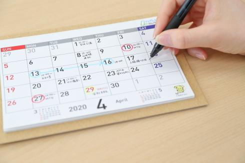 カレンダー革命!「脱プラ」時代に向けたリングレスecoカレンダー_d0095746_09453046.jpg