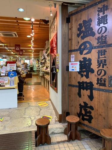 牧志市場と琉球料理ぬちがふう_b0228252_00252360.jpg
