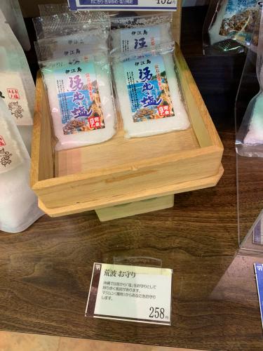 牧志市場と琉球料理ぬちがふう_b0228252_00252486.jpg