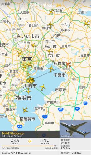 南風ルート着陸、初体験❗️_b0228252_20423998.jpg