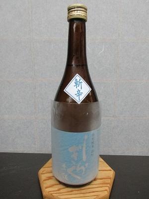 夏のお酒~秋のお酒_f0006356_16191173.jpg