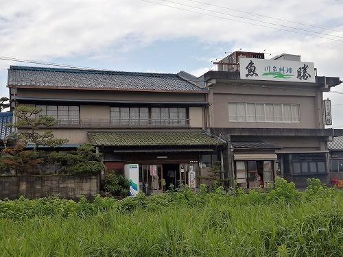 川魚料理 魚勝_f0106664_17313465.jpg