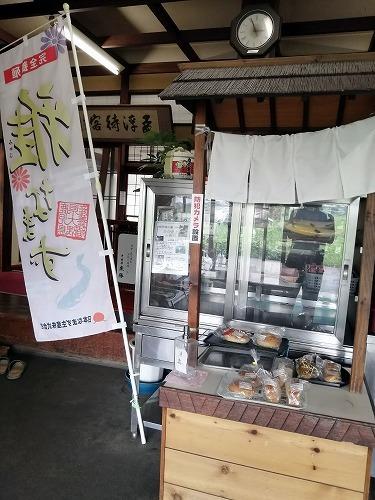 川魚料理 魚勝_f0106664_17315859.jpg