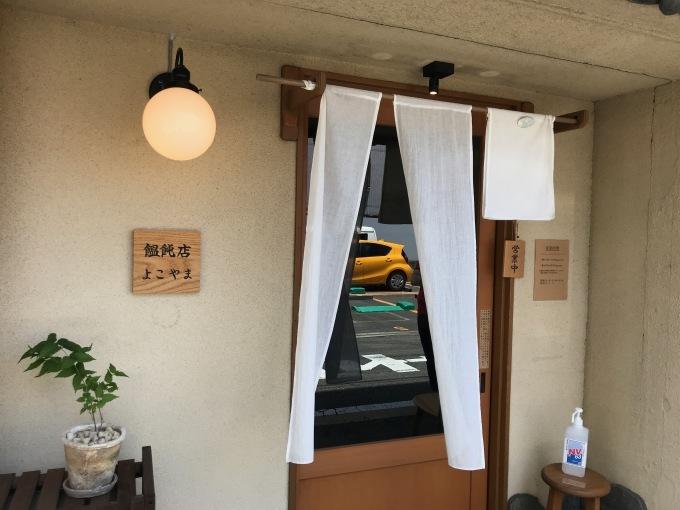 京都の美しいもの、美味しいもの 2020年6月〜_b0167282_23310333.jpeg