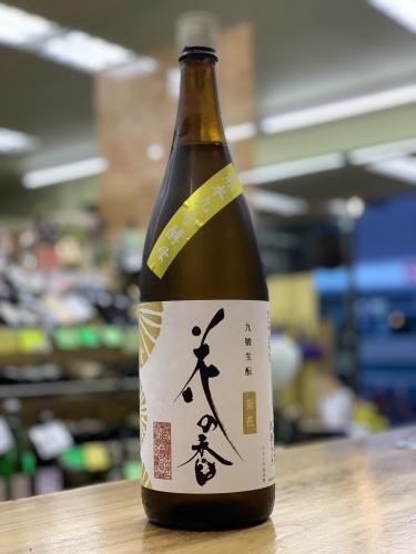 日本酒「花の香 菊花 純米吟醸」吉祥寺の酒屋より_f0205182_18375788.jpg
