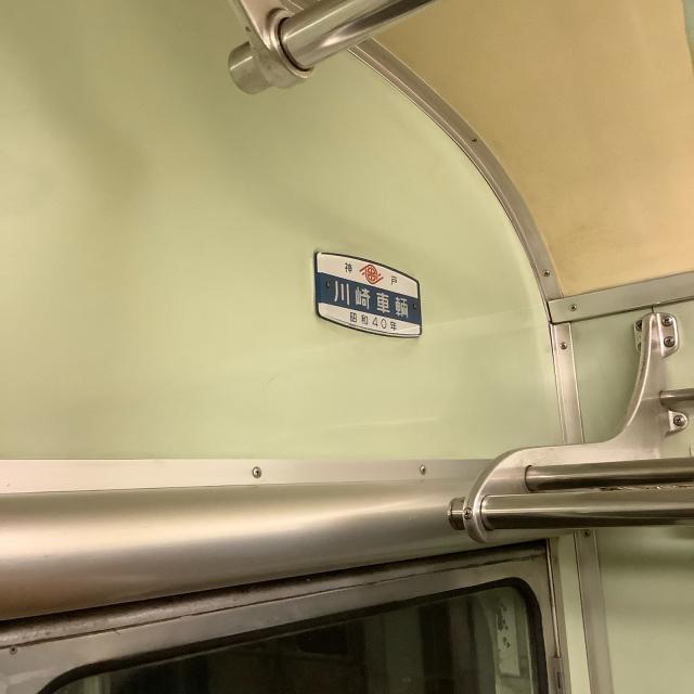 たまたま乗った京阪電車が2200系ビンテージ車両でごっつ嬉し。_a0334793_17013562.jpg