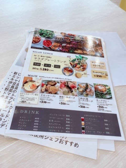 カフェに行ってきました☆彡_d0035895_10265384.jpg