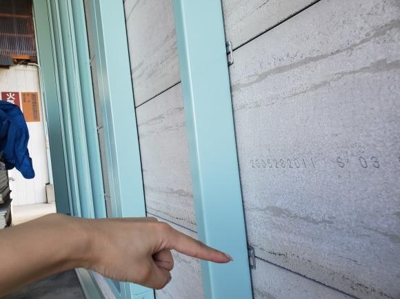 外装部倉庫の壁を新設しました!_e0336405_15420427.jpeg