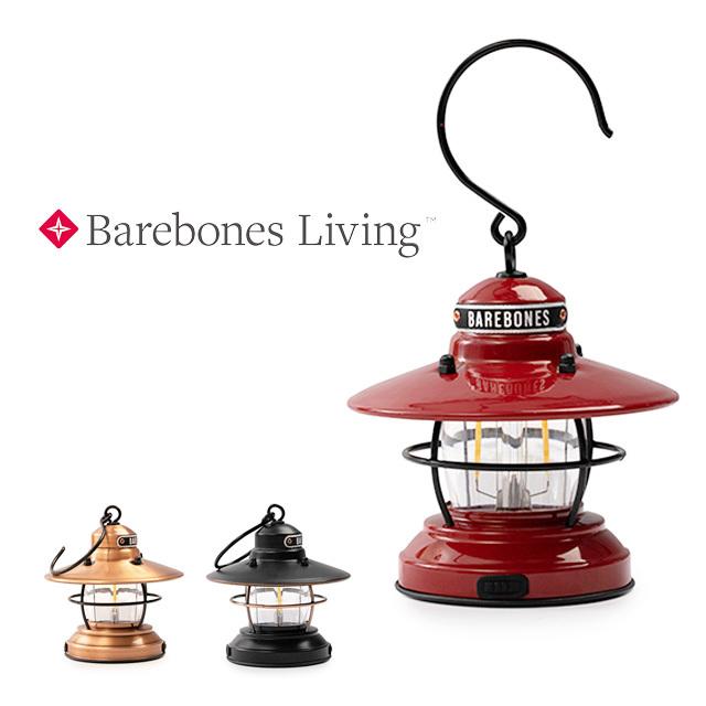 Barebones Living [ベアボーンズリビング] ミニエジソンランタンLED [20230009] ランタン・ランプ・キャンプ用品・MEN\'S/LADY\'S _f0051306_15285174.jpg