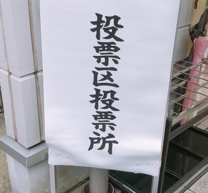コロナカ★7月_f0115311_14350930.jpeg
