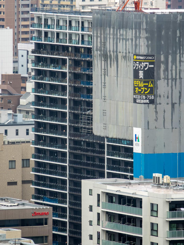 シティタワー葵建設進捗_a0177616_14455323.jpg