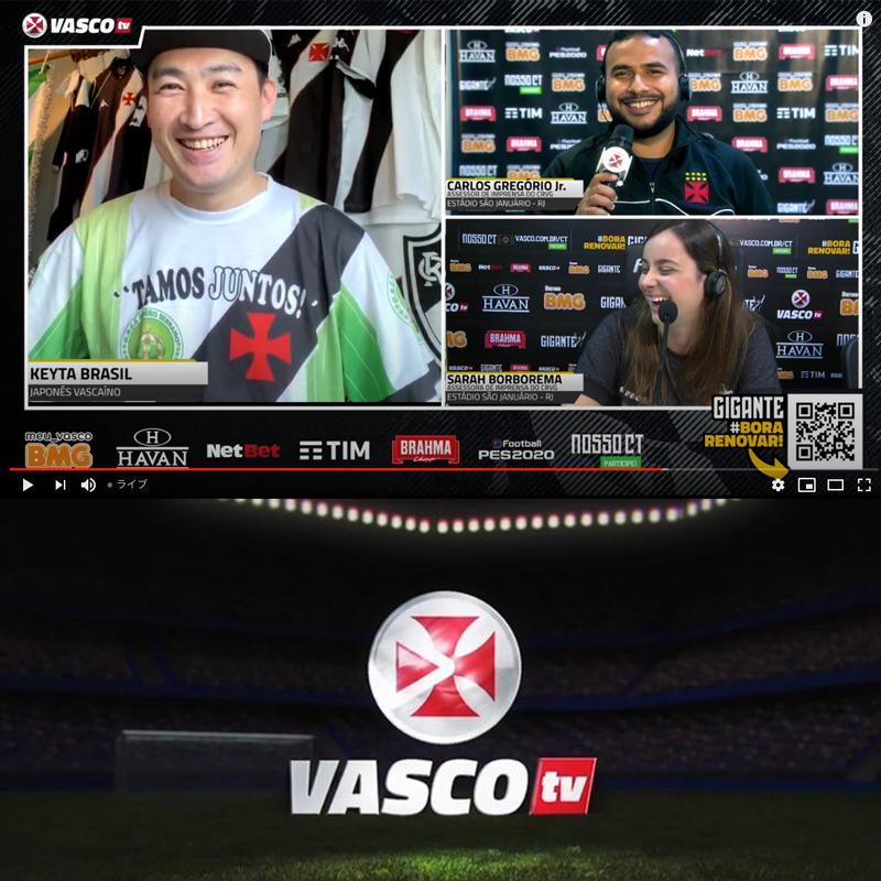 【ブラジルの生放送番組に出演】VASCO TV ▶アーカイヴで観れます!90分中、最後の25分にゲスト出演 #VASCO #VascoDaGama #ブラジル_b0032617_23422540.jpg