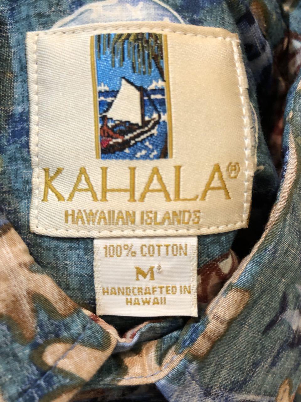 8月1日(土)入荷! HAND CRAFTED IN HAWAII KAHARA HAWAIIAN SHIRTS ハワイアンシャツ!_c0144020_13103277.jpg