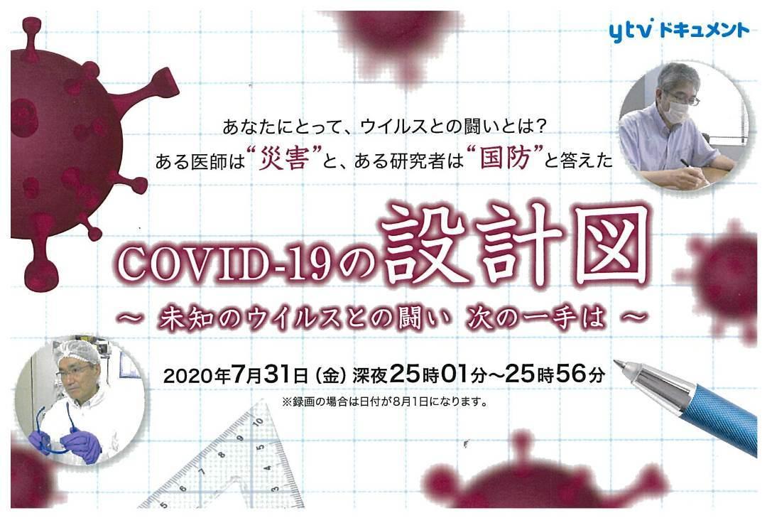 『番組のお知らせ』_f0126121_09273177.jpg