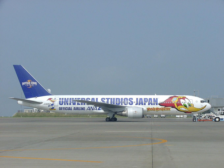 明日から成田・伊丹・名古屋便 飛びます 7月31日_f0113639_15132173.jpg