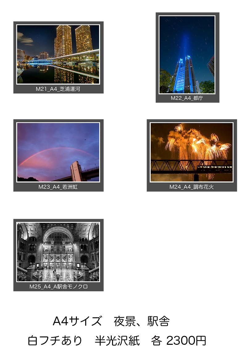 【2020年・夏カード、写真の販売】_a0003650_20520356.jpg