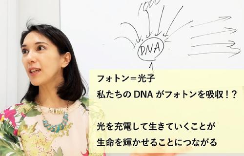能力が上がっている!?下野誠一郎さんのワークショップに参加して驚いちゃった_d0169072_16223251.jpg