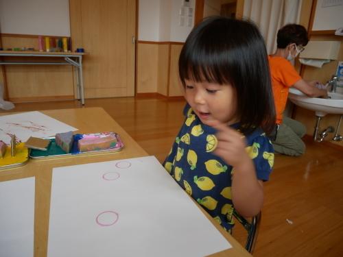 7月幼児フロアの様子_f0327175_18460460.jpg