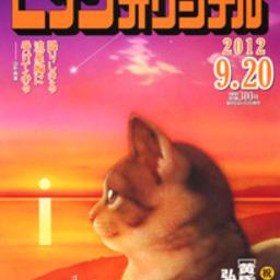 《 8月の 思い出 猫さん 》_c0328479_14191780.jpg