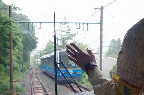 7/30 新しいケーブルカーと新しい早雲山駅を。_e0094492_19290983.jpg