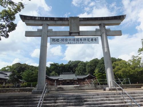 旧皇族、故東久邇盛厚氏の妻・佳子さん死去_b0398201_16371873.jpg