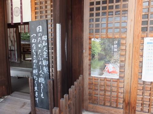 旧皇族、故東久邇盛厚氏の妻・佳子さん死去_b0398201_16374334.jpg
