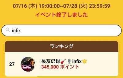 7月の配信ライブ 何とか最後までやり切ることが出来ました!_b0183113_00410644.jpg